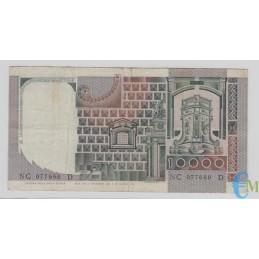Italia - 10000 Lire Ritratto d'uomo Castagno 03.11.1982 rovescio