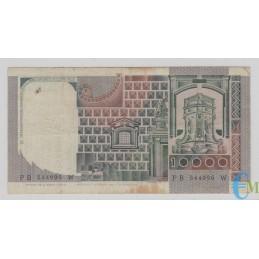 Italia - 10000 Lire Ritratto d'uomo Castagno 06.09.1980 bb rovescio