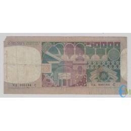 Italia - 50000 Lire volto di Donna 20.06.1977 mb rovescio