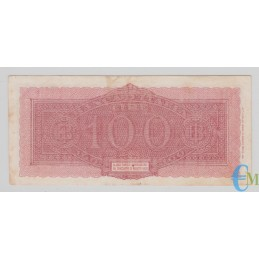 Italia - 100 Lire Italia Turrita Testina 10.12.1944 rovescio