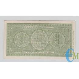 Italia - 1 Lira Biglietto di Stato Luogotenenza Umberto 23.11.1944 spl rovescio