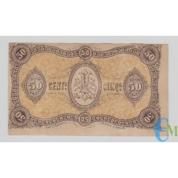 Italia - 50 Centesimi Banca Toscana di Anticipazioni e di Sconto Firenze 24.04.1870 rovescio
