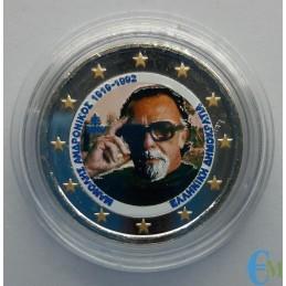 Grecia 2019 - 2 euro colorato 100° Andronikos