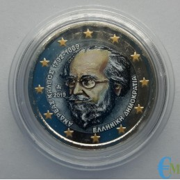 copy of Grecia 2019 - 2 euro 150° Andreas Kalvos