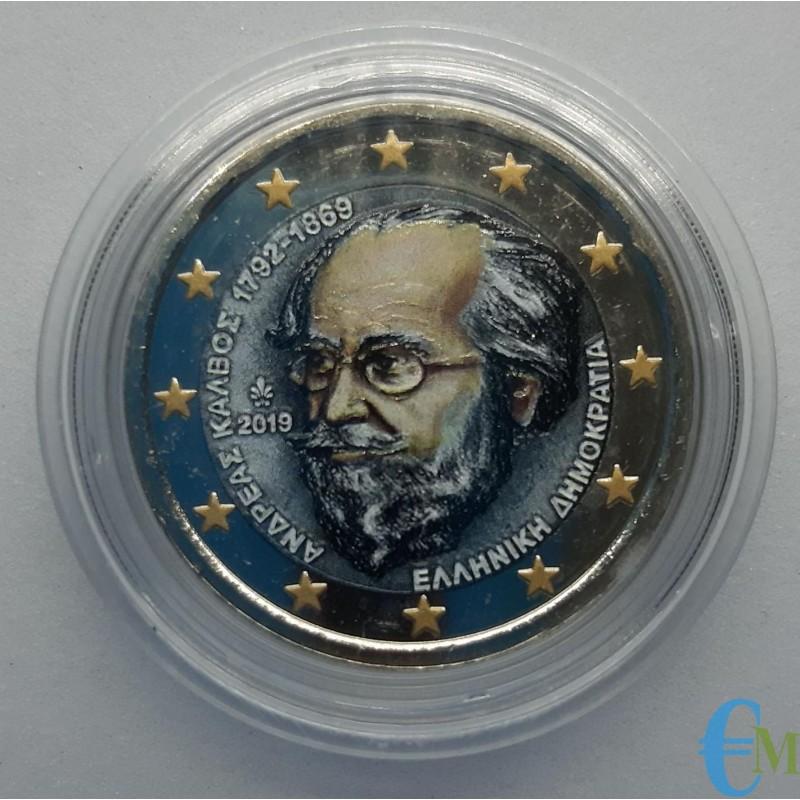 Grecia 2019 - 2 euro colorato 150° Andreas Kalvos