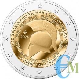 Grecia 2020 - 2 euro commemorativo 2500° anniversario della battaglia delle Termopili.