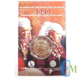 Grecia 2020 - 2 euro 100° dell'annessione della Tracia alla Grecia BU in coincard