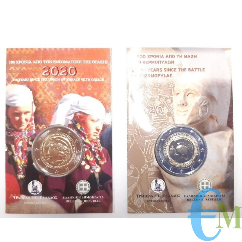 2020 - Lotto 2 euro Grecia 2020 100° annessione della Tracia e 2500° Battaglia Termopili BU in coincard