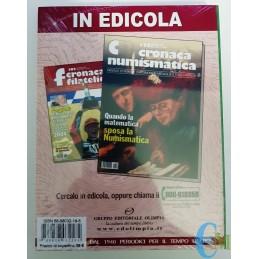 Catalogo Alfa della Cartamoneta Europea 2° volume retro