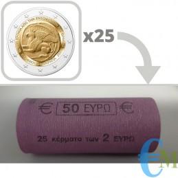 Rotolino ufficiale da 25 x 2 euro commemorativi 100° dell'annessione della Tracia alla Grecia