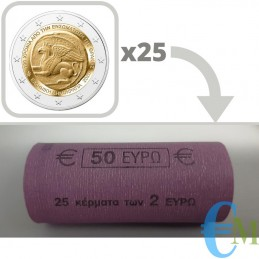 Greece 2020 - Roll 2 euro 100th anniversary of the annexation of Thrace to Greece