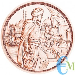 Austria 2020 - 10 euro Cavalieri Templari ''Fortezza'' retro