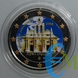 2 euro commemorativo colorato 150° anniversario del rogo del Monastero di Arkadi.
