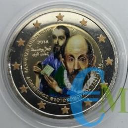 2 euro colorato 400° morte di El Greco