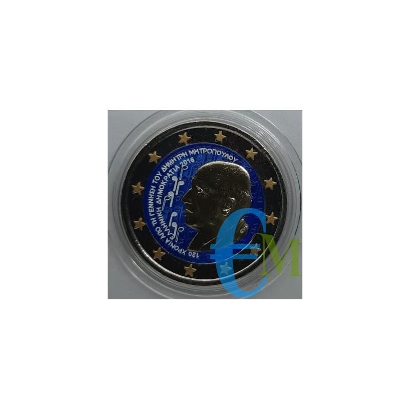 2 euro commemorativo colorato 5° moneta della serie dedicata ai siti UNESCO spagnoli.