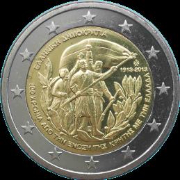 Grecia 2013 - 2 euro commemorativo 100° anniversario dell'annessione di Creta alla Grecia.