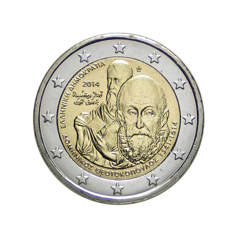 Grecia 2014 - 2 euro commemorativo 400° anniversario della morte di El Greco