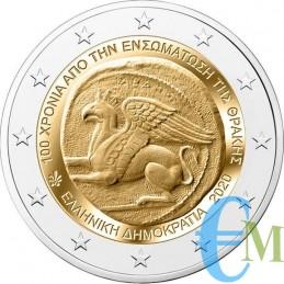 2 euro Proof 100° dell'annessione della Tracia alla Grecia moneta