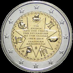 Grecia 2014 - 2 euros conmemorativos del 150 aniversario de la anexión de las islas Jónicas a Grecia.