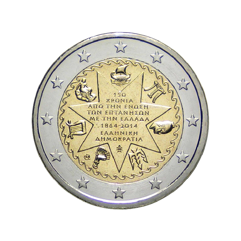 Greece 2014 - 2 euro commemorative 150th anniversary of the annexation of the Ionian islands to Greece.