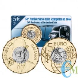 copy of Slovenia 2019 - 2 euro 100° Lubiana