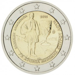 Grecia 2015 - 2 euro commemorativo 75° anniversario della morte di Spyridon Louis