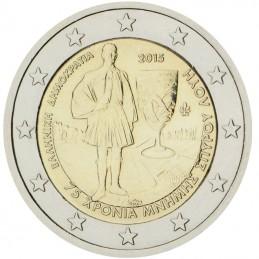 Greece 2015 - 2 euro 75th anniversary of the death of Spiridon Louis