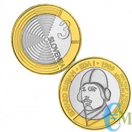 3 euro 100° anniversario Primo Volo Slovenia
