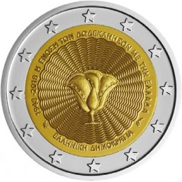 Grecia 2018 - 2 euro commemorativo 70° anniversario dell'unione delle isole del Dodecaneso con la Grecia.