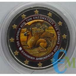 2 euro Colorato 100° dell'annessione della Tracia alla Grecia