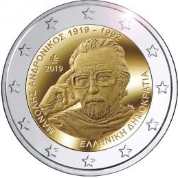 Grecia 2019 - 2 euro commemorativo 100° anniversario della nascita di Manolis Andronikos (1919 - 1992), archeologo greco.