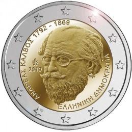 Grecia 2019 - 2 euro commemorativo 150° anniversario della morte di Andreas Kalvos (1792 - 1869), poeta greco.