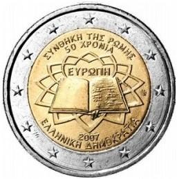 Grecia 2007 - 2 euro commemorativo 50° anniversario della firma del Trattato di Roma.