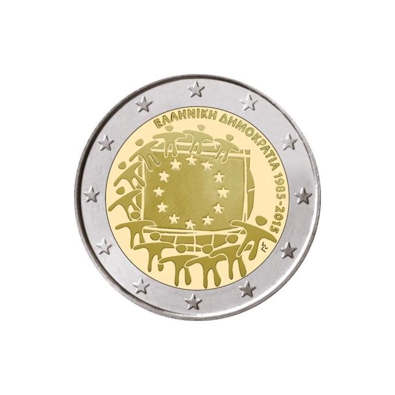 Grecia 2015 - 2 euro commemorativo 30° anniversario della Bandiera Europea.